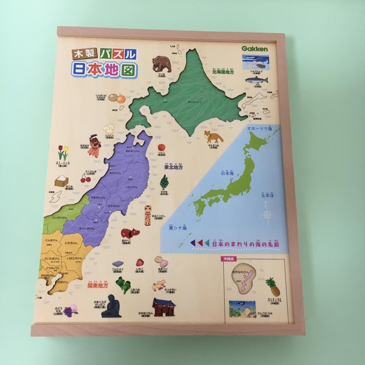 学研木製日本地図パズルが2歳3歳4歳の知育に最適♡