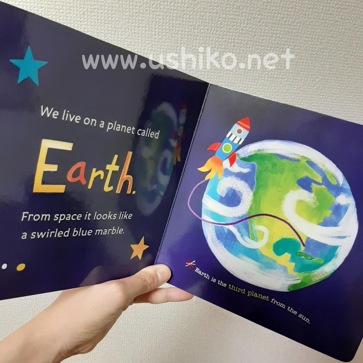 宇宙・惑星・地球をテーマにした英語絵本