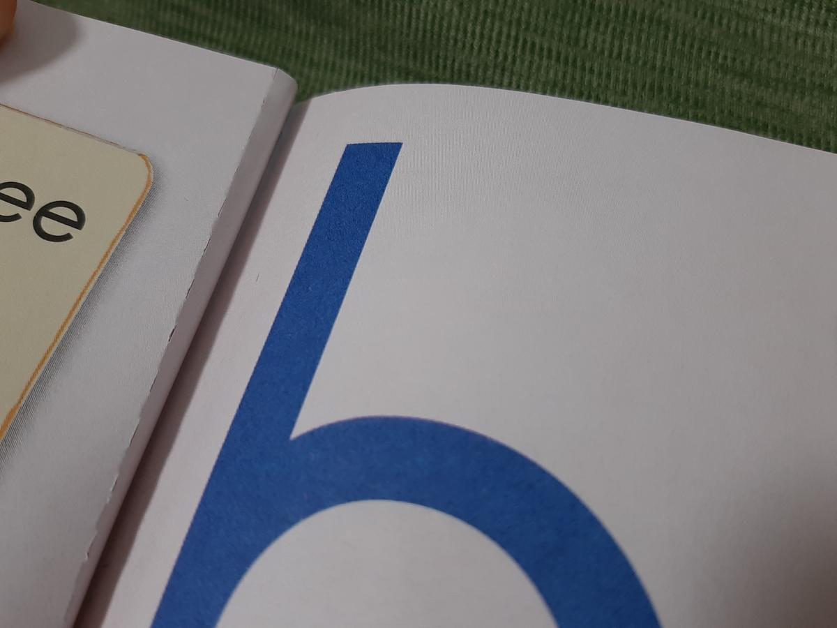 BRAIN QUEST WORKBOOK PRE-K は3歳にぴったり!
