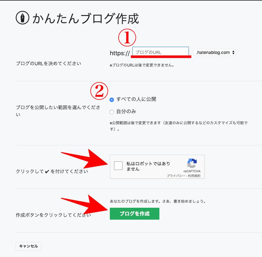 f:id:ushikun965:20190729162847p:plain