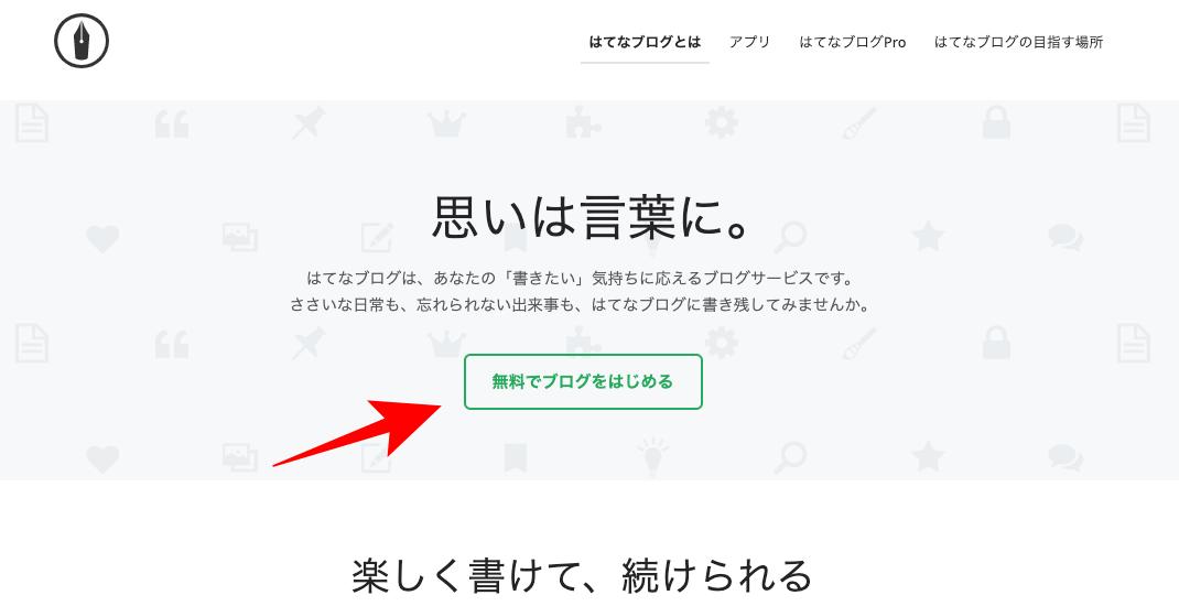 f:id:ushikun965:20190729165154p:plain