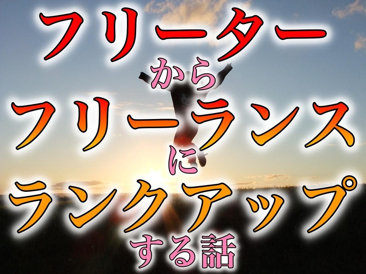f:id:ushikun965:20190730231054j:plain