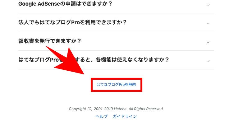 f:id:ushikun965:20190802175648p:plain