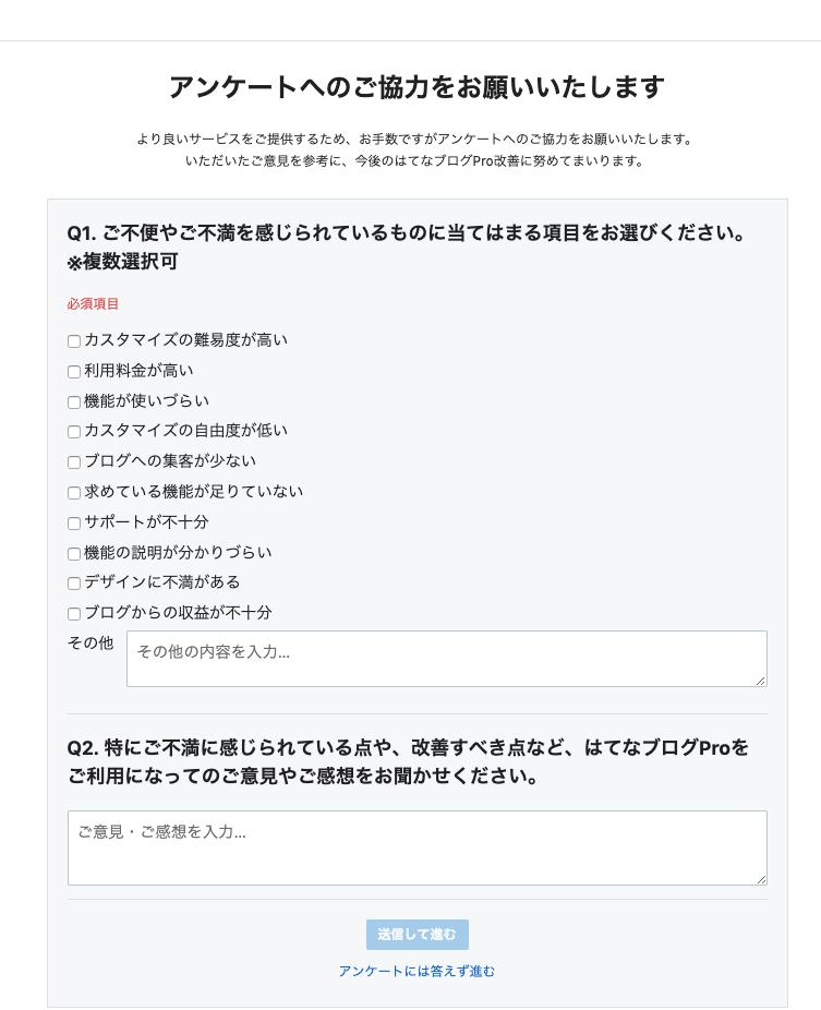 f:id:ushikun965:20190802223727p:plain