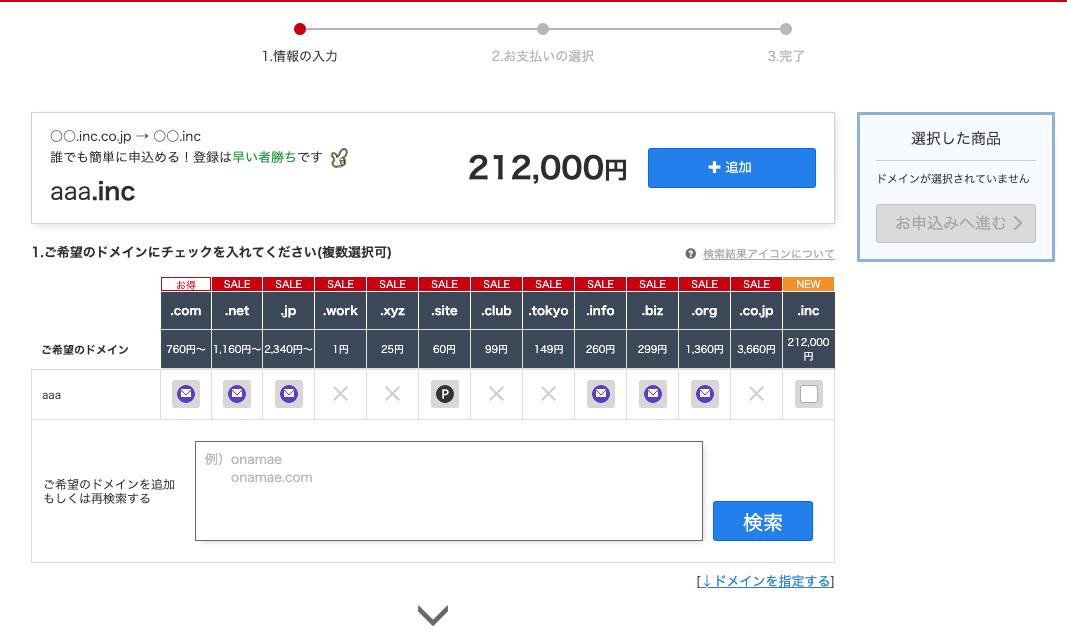 f:id:ushikun965:20190808203844p:plain