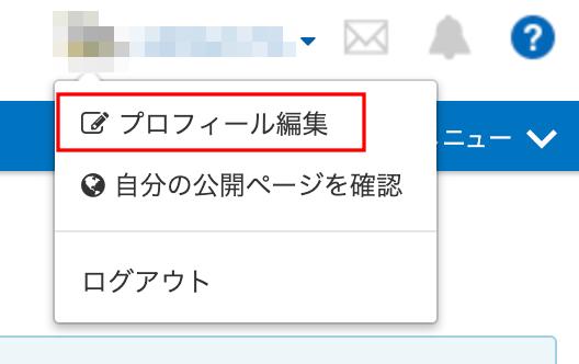 f:id:ushikun965:20190811141910p:plain