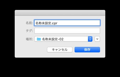 f:id:ushikun965:20190819193815p:plain