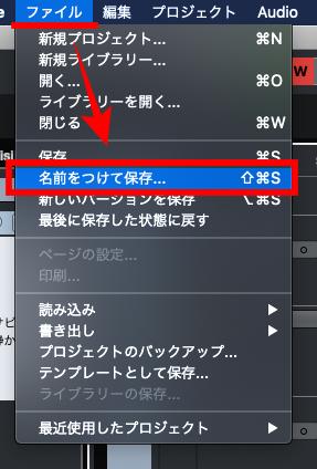 f:id:ushikun965:20190829143109p:plain