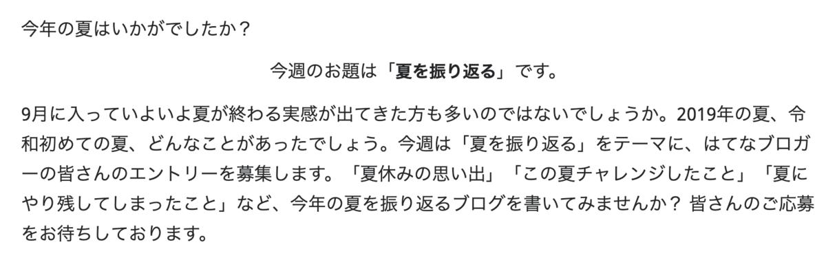 f:id:ushikun965:20190910124714p:plain