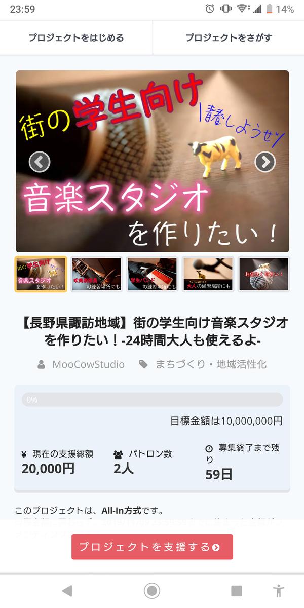 f:id:ushikun965:20190913001505p:plain