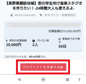 f:id:ushikun965:20190913002412p:plain