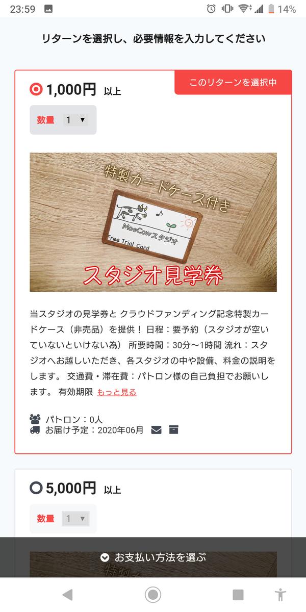 f:id:ushikun965:20190913002559p:plain