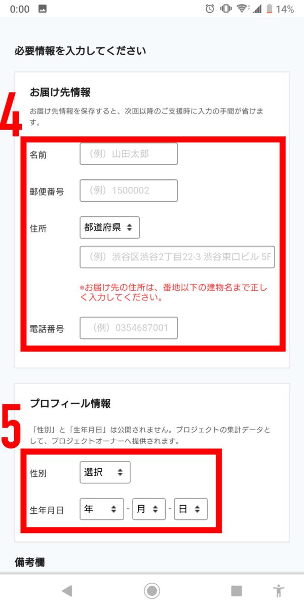 f:id:ushikun965:20190913004219p:plain