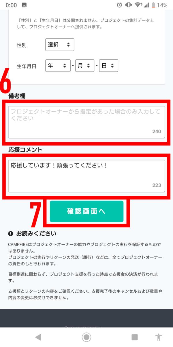 f:id:ushikun965:20190913004612p:plain
