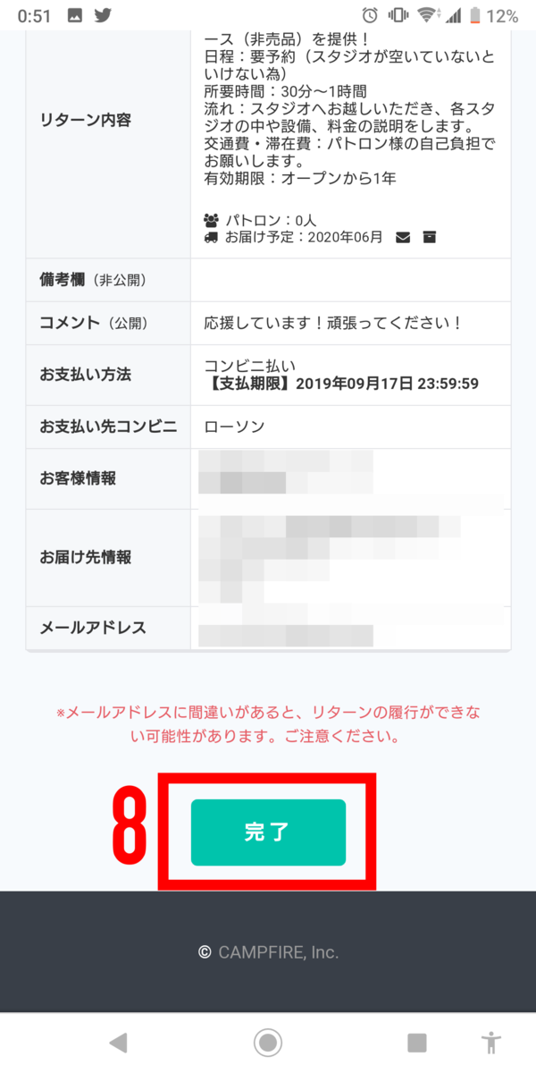 f:id:ushikun965:20190913005311p:plain