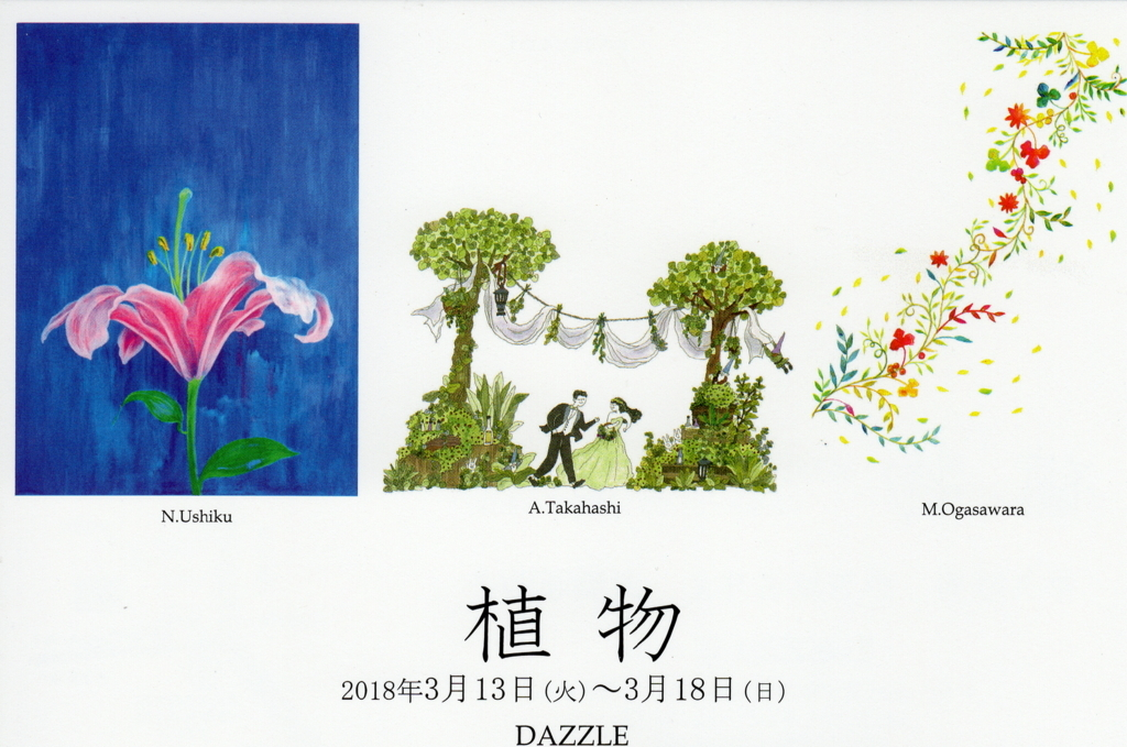 f:id:ushikunaomi:20180214181443j:plain