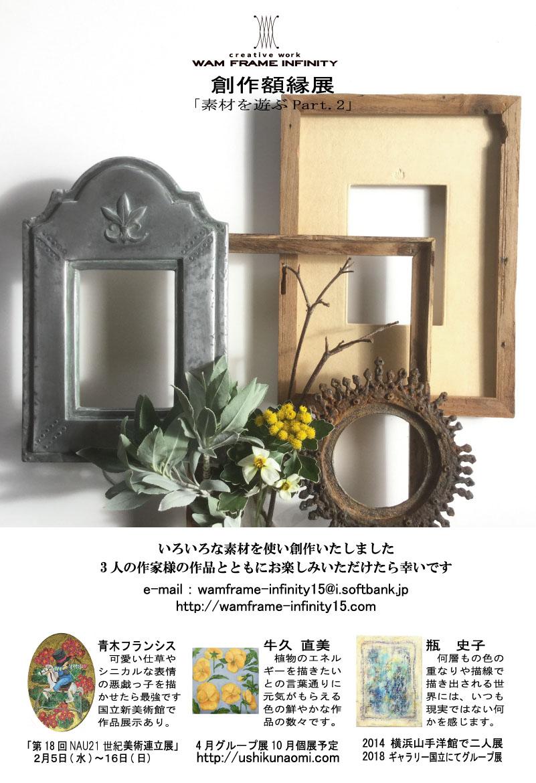 f:id:ushikunaomi:20200121151501j:plain