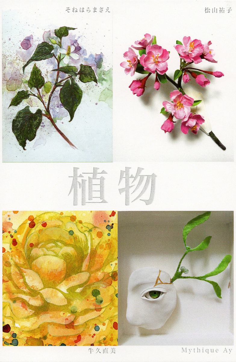 f:id:ushikunaomi:20210226143750j:plain