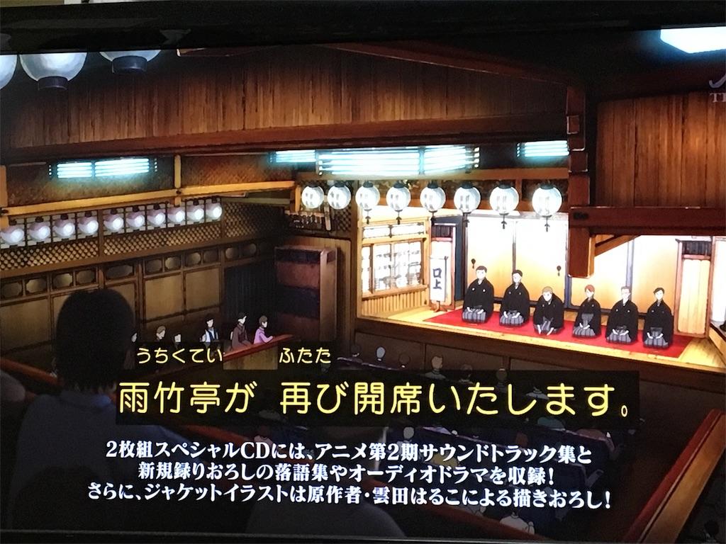 f:id:ushimaguro15:20170325043049j:image