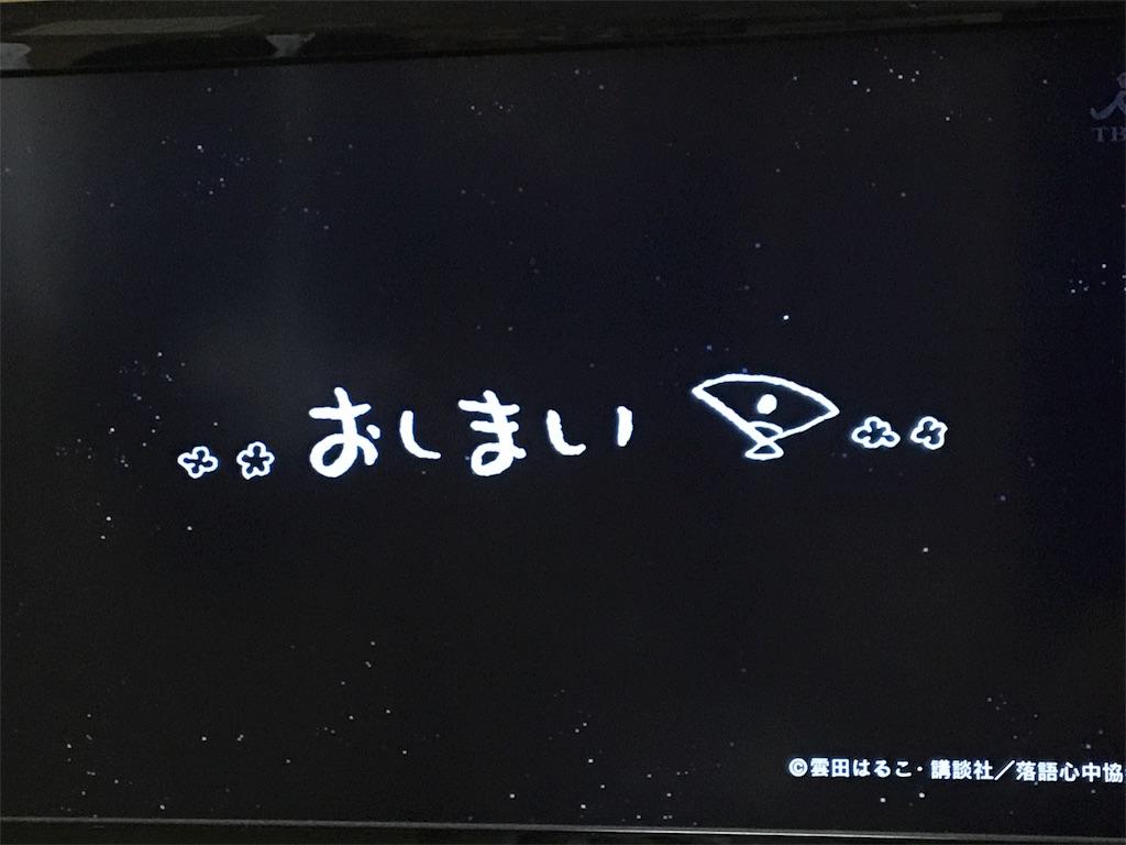 f:id:ushimaguro15:20170325044737j:image