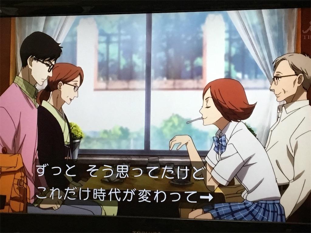 f:id:ushimaguro15:20170325210203j:image