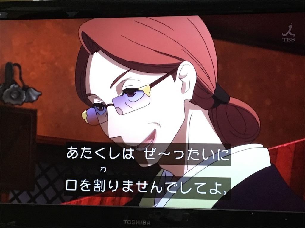 f:id:ushimaguro15:20170325222627j:image