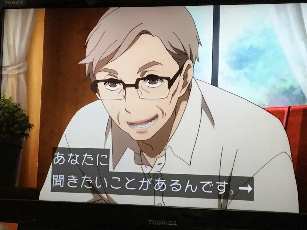 f:id:ushimaguro15:20170325222827j:image