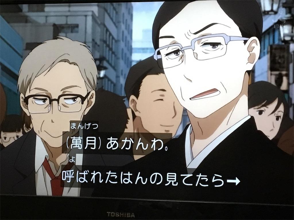f:id:ushimaguro15:20170326023232j:image
