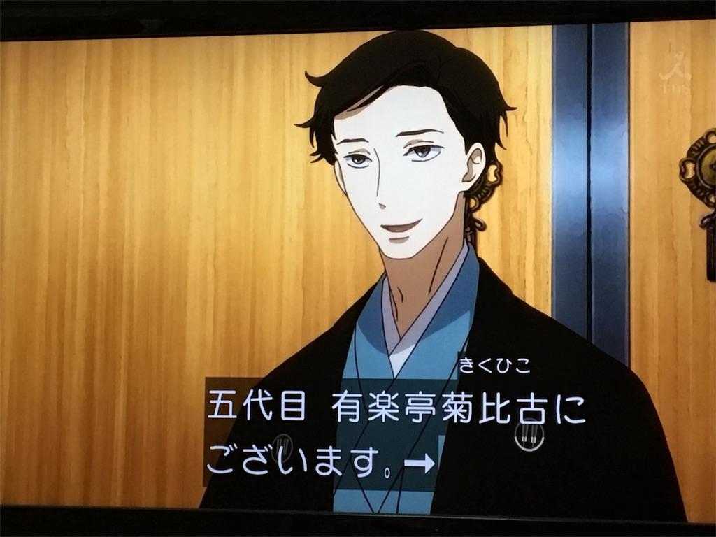 f:id:ushimaguro15:20170326223319j:image