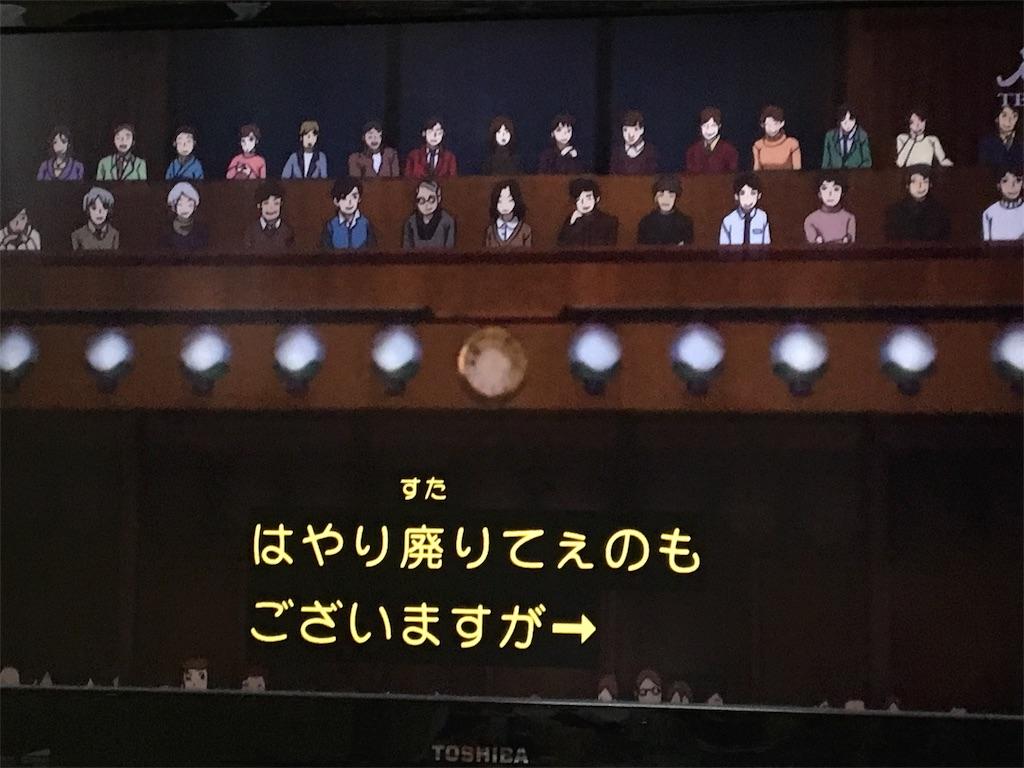 f:id:ushimaguro15:20170326224324j:image