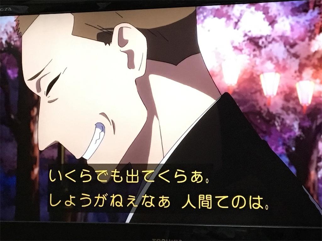 f:id:ushimaguro15:20170326231239j:image
