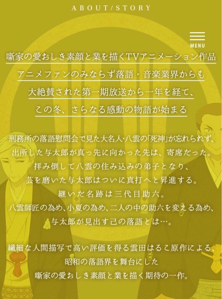 f:id:ushimaguro15:20170326234854j:image