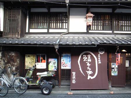 f:id:ushinabe1980:20061105160007j:image