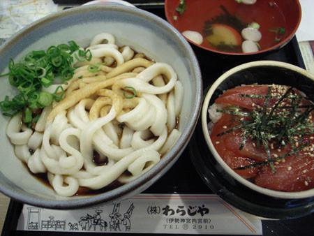 f:id:ushinabe1980:20070304120020j:image