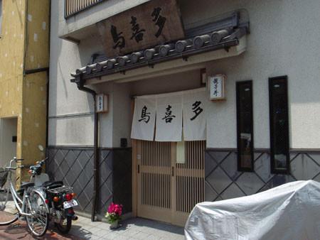 f:id:ushinabe1980:20070509125921j:image