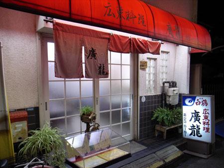 f:id:ushinabe1980:20071008192904j:image
