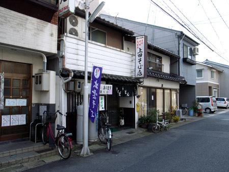 f:id:ushinabe1980:20071114141648j:image