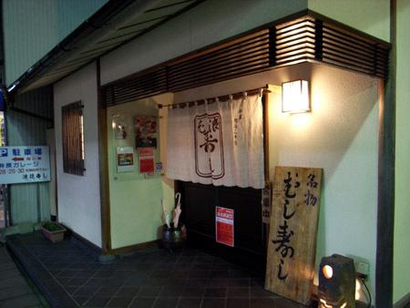 f:id:ushinabe1980:20071205190808j:image