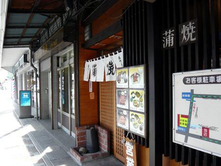 f:id:ushinabe1980:20080202132012j:image