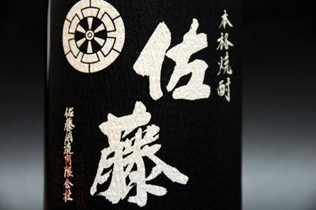 f:id:ushinabe1980:20080429212209j:image