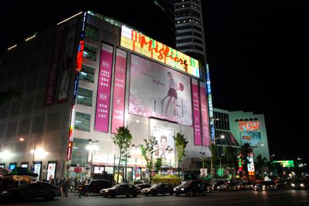 f:id:ushinabe1980:20080503200657j:image