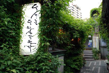 f:id:ushinabe1980:20080504152605j:image