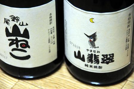 f:id:ushinabe1980:20080517214504j:image