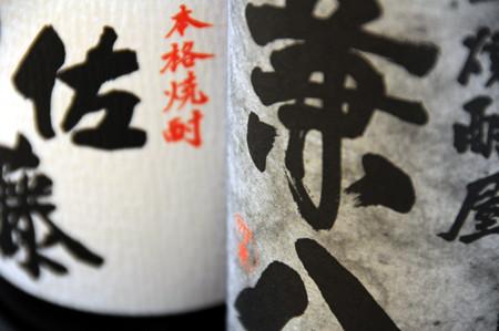 f:id:ushinabe1980:20080601213513j:image