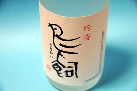 f:id:ushinabe1980:20080622225701j:image