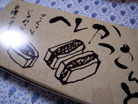 f:id:ushinabe1980:20080721185929j:image