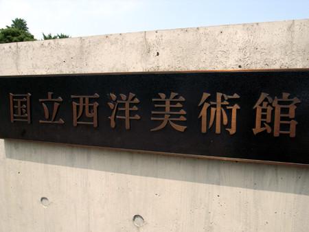 f:id:ushinabe1980:20080726125308j:image