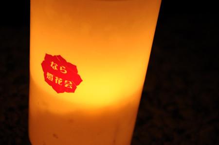 f:id:ushinabe1980:20080810194141j:image