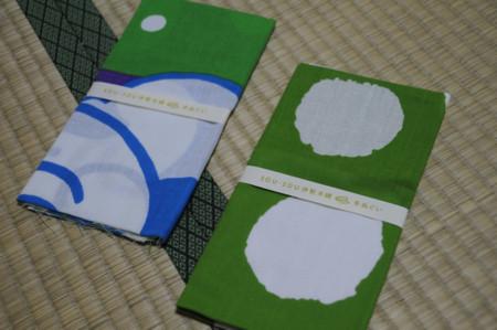 f:id:ushinabe1980:20080915214855j:image