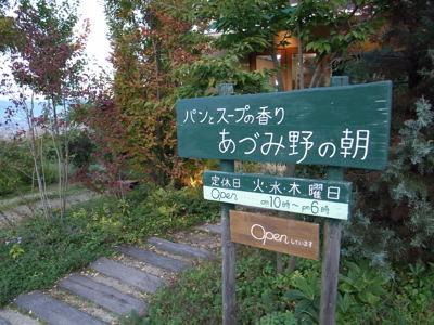 f:id:ushinabe1980:20081012170532j:image:w200